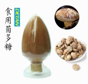 Manufacture Shiitake Mushroom Extract Mushroom Polysaccharides