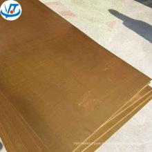 1mm bright CuZn35 H62 Brass Sheet / Brass Plate