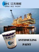 Wet Surface Construction Paint of Epoxy High Build