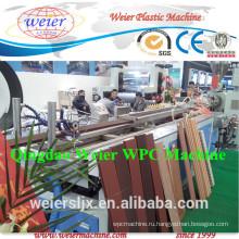 профили WPC прессуя машины, WPC деревянный пластичный столб загородки decking пола открытый профилирует производственную линию
