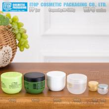 WJ-U série 10g 100g 120g et 500g chaud-vente bol forme bonne qualité simple couche couleur personnalisable pp ronde crème pot