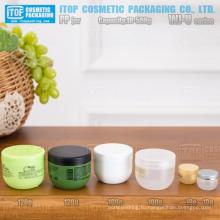 Серии WJ-U 10 г, 100 г 120g и 500g хот продажи чаша форма хорошее качество один слой цвет настраиваемые раунда pp крем jar