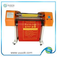 Máquina de impresión de banner flex barato