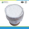 Pó farmacêutico CAS 58-85-5 da biotina