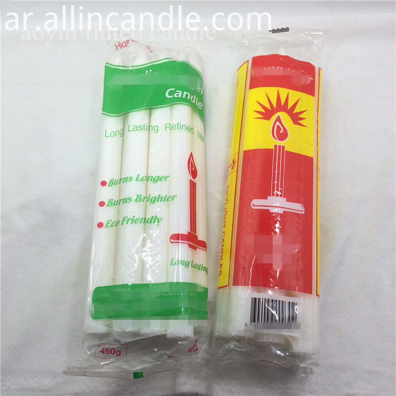 450g fluted white candle