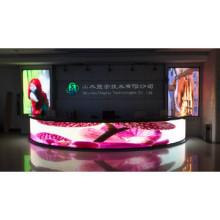Circular/Arc Full Color  Stadium LED Display