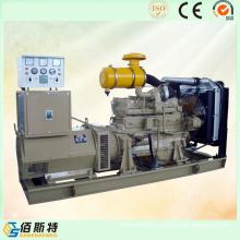 300kw Silent Diesel Electric Power Set with Diesel Engine