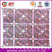 тот же дизайн с двумя цветами восковой печать ткань африканский