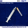Disposable Syringe with Needle (2.5ml)
