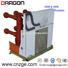 ZN63(VS1) 12KV 24kv embedded pole vacuum circuit breaker