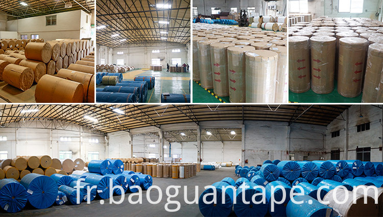 baoguan warehouse