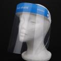 Protección de visera transparente de máscara de un solo uso