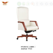 High Back White Leather Adjustable Executive Office Chair with Wooden Armrest (HY-2521A)