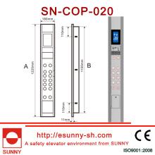 Panel de control del automóvil del elevador (SN-COP-020)