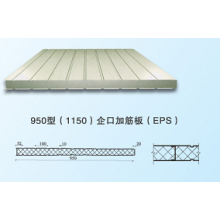EPS Sandwich Panel / EPS Sandwich Matchboard (950 (1150) Panel (XGZ-43)