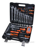 88pcs household professional hand Tool Set