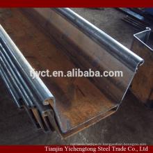 Palplanche en acier laminé à chaud U type SY295