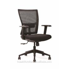 M1-2 chaise de bureau pivotante