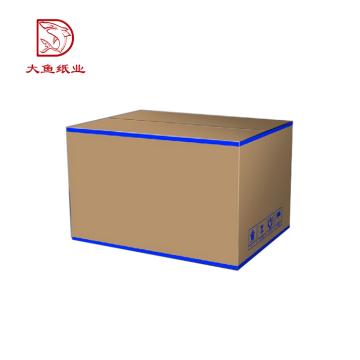 Boîtes d'expédition imprimées personnalisées de stockage recyclé spécial de la meilleure qualité
