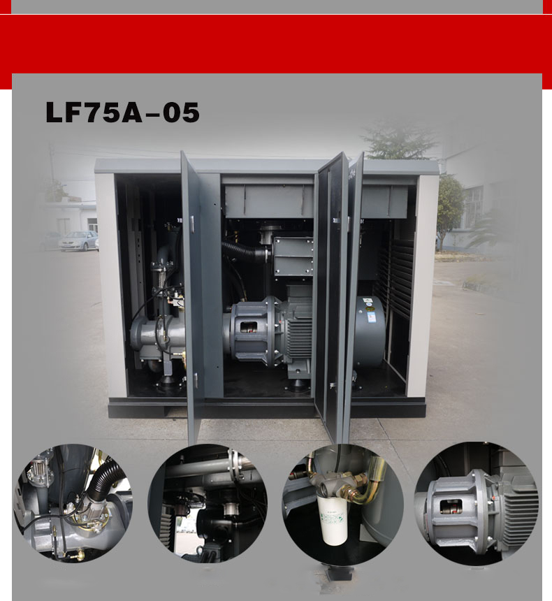 product description for hongwuhuan LF low pressure screw air compressors