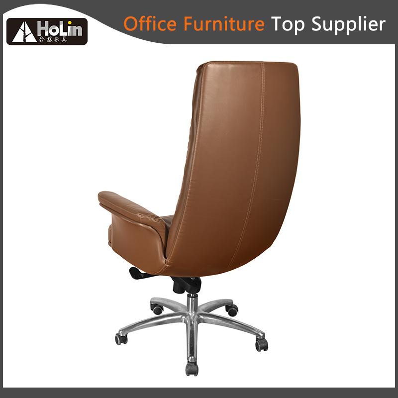Soft Cushion Office Chair
