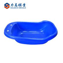 Molde de bañera de bebé plástico barato y de alta calidad