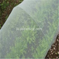 Rolnictwo Virgin HDPE Monofilament Anti Insect Net
