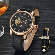 2017 New Custom Logo Watch Men OEM
