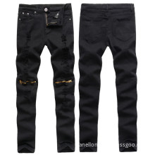 Multicolor New Men's Slim Straight Jeans