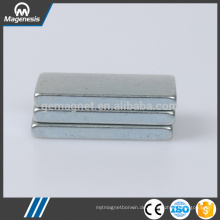 Special customized fast delivery ni-cu-ni coating ndfeb magnet