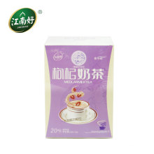 Medlar Milk Tea Taro Flavor
