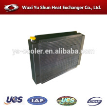 hs 84189910000 custom made aluminum plate fin oil cooler cover