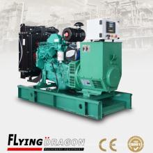 CE-Zertifikat 50kva Elektromotor Generator mit Cummins Motor