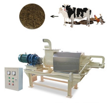 cow dung dewatering machine for making organic fertilizer/poultry dung screw press separator/dairly farm waste machine