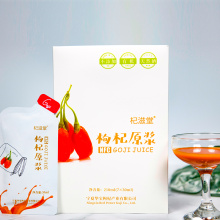 Fruit Product Wolfberries Serum