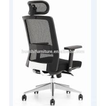 Chaise de bureau pivotante Acrofine avec accoudoir réglable