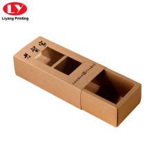Kecil Kraft Brown Sliding Drawer Paper Boxes