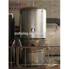 Высокопроизводительная флюидизирующая сушилка GFG (Fluid Bed)