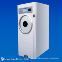 (KD-120) Hydrogen Peroxide Low Temprature Plasma Sterilizer