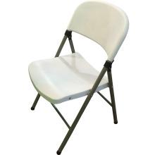 Новая коллекция пластиковых складных стульев из полипропилена