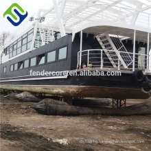 Marine Salvage Airbags For Floating Ship and Ship Launching
