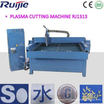 Advertising Plasma Cutter Rj1313