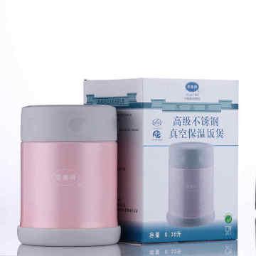 ステンレス鋼真空瓶 Svj 350 電子ピンク食品の瓶