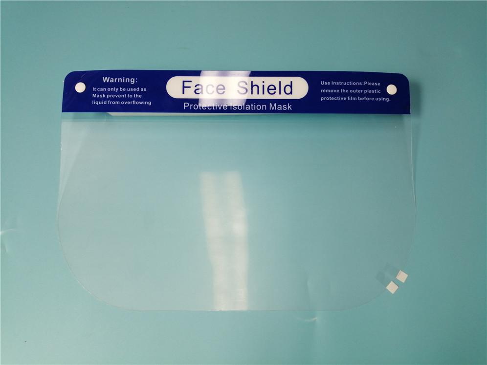 Face Shield 107