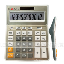 12 Digits Dual Power Gold Metal Color Office Calculator (CA1092B-G)