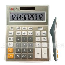 12 Digitas dupla energia ouro metal cor escritório calculadora (ca1092b-g)