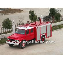 new 3t Foam-Water Tank Fire Truck