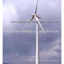 CE direto unidade baixa velocidade baixa partida binário ímã permanente gerador eólica de eixo Horizontal turbina, gerador de vento, energia eólica