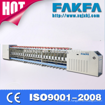 Short Fiber Two for one ring twisting machine