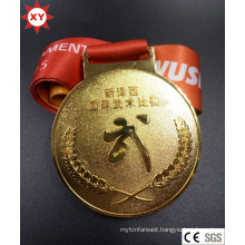 Custom Gold Medal with Ribbon Logo Printed
